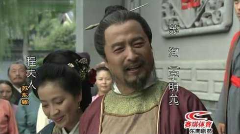 程虹的弟弟_电视剧苏东坡演员表2008年电视剧《苏东坡》详细演员表与图介